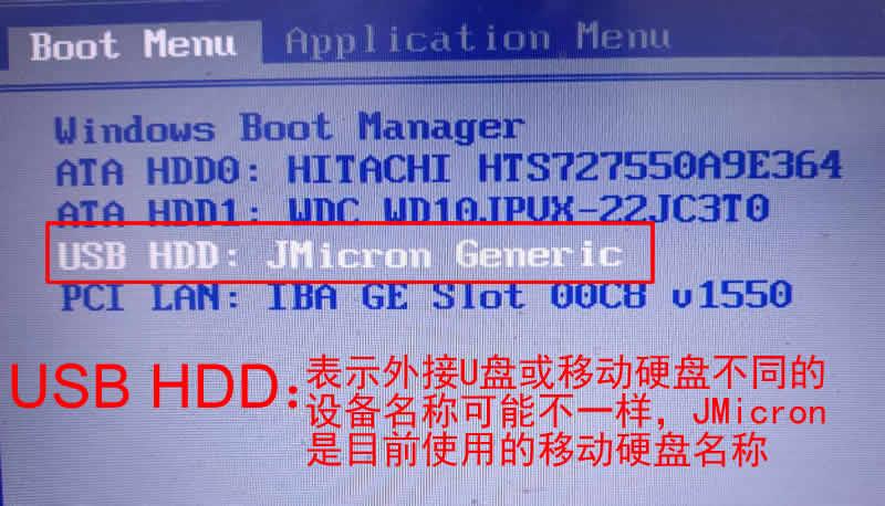 ThinkPad一键盘恢复U盘恢复启动制作工具